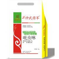 大葱防斑潜蝇,小麦,玉米,花生,大豆拌种剂 颗粒拌种剂 京绿禾宝