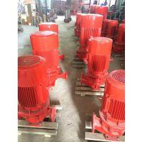 高扬程多级消防泵XBD4.9/10-65L江洋工厂店
