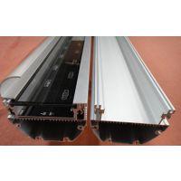 德阳优质定做6063铝洗墙灯外壳-30年经验打造铝外壳生产