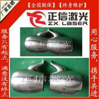 供应茶壶水壶咖啡壶壶嘴壶身焊接设备激光焊接专机