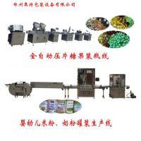 厂家直销 AT-FST 专业生产营养米粉灌装机厂家