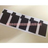 pet麦拉片 vhbzk 屏蔽材料(30)咨询创新高轻胶