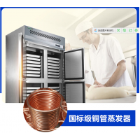 烤盘柜_披萨牛扒速冻柜_插盘柜-新智慧电器