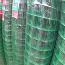 养羊铁丝网 圈山防护网 2米高方格网