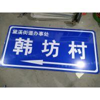 交通指示牌报价/标志牌生产厂家/道路指示牌图片/河南标志牌生产厂家