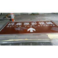 铜川标志牌制作15829729011甘肃路牌加工,长优标牌厂在哪里,新疆驾校项目标识牌定制