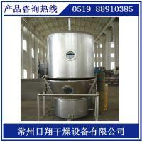 聚丙烯烘干GFG型高效沸腾干燥机厂家价格