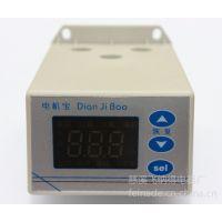 供应销售电机保护器JFY-8