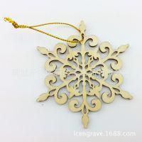 木质雪花挂件/圣诞节装饰工艺品/来搞定做圣诞节礼品