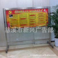 不锈钢活动宣传窗墙体喷绘 广告牌画面制作安装 楼顶标牌