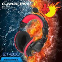 佳禾CT-850MV头戴式电脑游戏重低音耳机立体声黑色耳麦 特价批发
