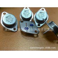 【现货供应】音响功率放大晶体管2N3055/MJ2955