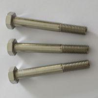 供应 DIN931外六角螺栓、半牙螺丝、不锈钢螺丝