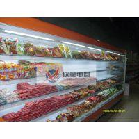 供应上海青浦区水果冷藏展示柜,酒水饮料冷藏柜、展示柜价格*图片,款式尺寸均可定做