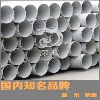 自产自销304L 不锈钢管159*7薄壁不锈钢无缝管304不锈钢管316L