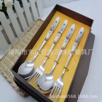 博顺供应 高档彩盒礼品套装 骨瓷柄餐具大叉勺筷四件套