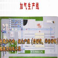加气混凝土砌块生产线多少钱 优惠的加气砖生产线【供应】