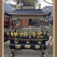 供应长方形铁香炉 四脚香炉 铜香炉 佛教【香炉】厂家