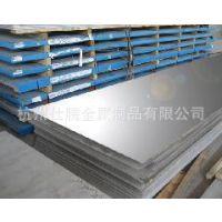 供应2024-T351铝合金板 2024-T351拉伸铝板 2024-T351铝合金棒