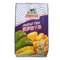 越南特产【沙巴哇菠萝蜜干果220g】香脆可口菠萝蜜干 进口零食