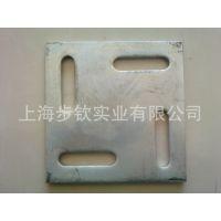 厂家定做 幕墙装用 热镀锌预埋件 预埋板 可来图加工 量大从优