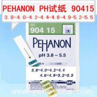德国MN原装进口PEHANON精密酸碱度PH测试纸测试条
