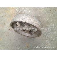 本公司提供铸铁皮带轮.惠州翻砂厂.惠州铸造厂.价格优惠.质地优良