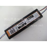 供应飞利浦LED路灯 大功率恒流驱动电源-700毫安