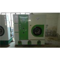 供应二手泰洁8公斤全封闭半自动四氯乙烯干洗机