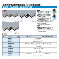 KDS DST311S DST31S DST410S 进口原装现货
