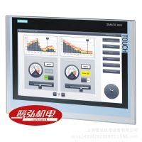 现货供应西门子TP1500精智面板15.4寸触摸屏 6AV2124-0QC02-0AX0