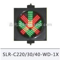 智能交通设施红叉绿箭交通信号灯