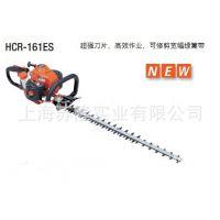 原装共立HCR-161ES绿篱机、共立双刃绿篱机HCR-161ES、共立油锯