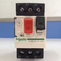 施耐德电动机保护器 GV2-ME16C 电动机断路器GV2-ME16C _ 9-14A