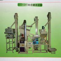 20T多功能高效大米加工 细糠型家用组合米机设备谷子碾米机