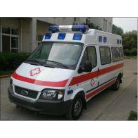 和县全顺救护车小游戏厂家直销热线【400-051-7611】