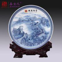 徽商期货定做陶瓷看盘,陶瓷纪念盘