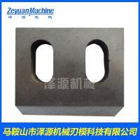 粉碎机刀片 金属碎料机刀片 可配不同材质 可图纸定制