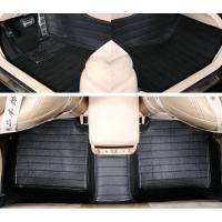 厂家批发专车专用全包围汽车脚垫 XPE环保皮革脚垫 汽车脚垫厂家