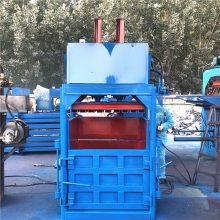 废布头液压打包机 服装压缩打包机 双液压缸废纸打包机