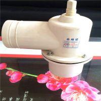 供应农旺农业生产125玻璃钢给水栓出水口性能优越