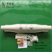 伊法拉直销35KV电缆中间接头保护盒 防爆防水型中间接头盒