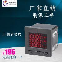 三相数码多功能电力仪表 网络数显表 RS485 带湿度温度表