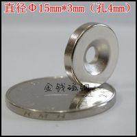 金聚进 0利润生产强力钕铁硼磁铁方形圆形强磁吸铁石 单面磁 橡胶磁
