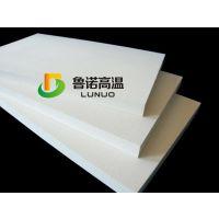 陶瓷纤维挡火板 硅酸铝纤维板 耐火隔热片 陶瓷纤维耐火板