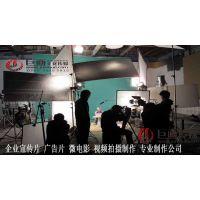 深圳松岗宣传片视频制作公司一巨画传媒为你的事业拓开新市场