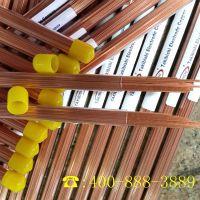 直销打孔机铜管,铜管批发0.3*400 竹菱铜业 单孔紫铜管