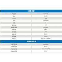 全自动码垛 四轴机械手 YDRB3-B系列