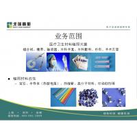 辐照灭菌技术服务 辐照灭菌 辐照改性