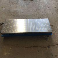 同创厂家供应X91500*1000电磁吸盘F型面板可防止刀具磁化
